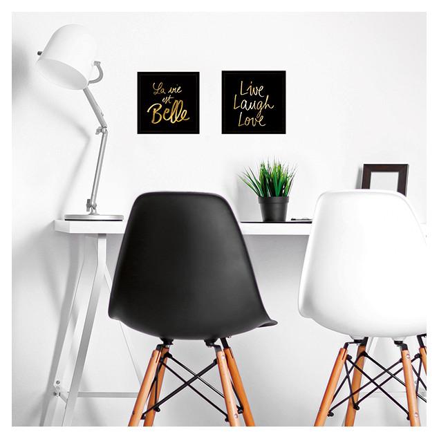 Golden La Vie Est Belle Wall Sticker