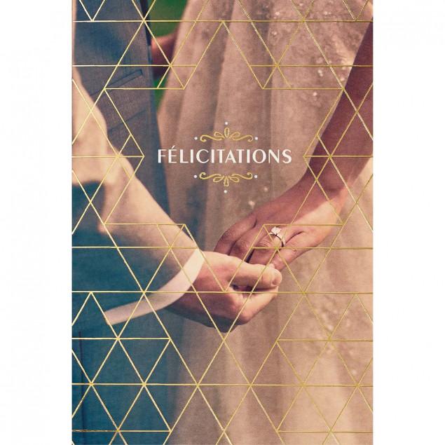 """Félicitations aux mariés"" (Congratulations to the"