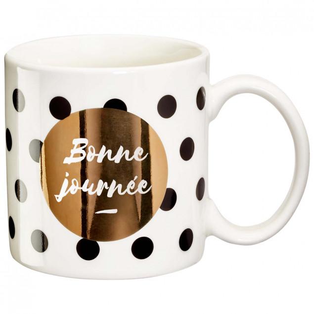 Gift mug Have a nice day