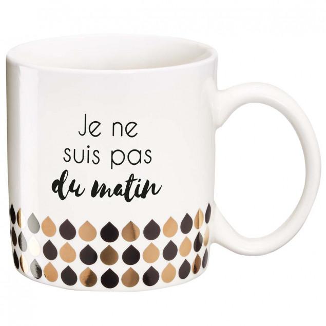 Gift mug Not a morning person